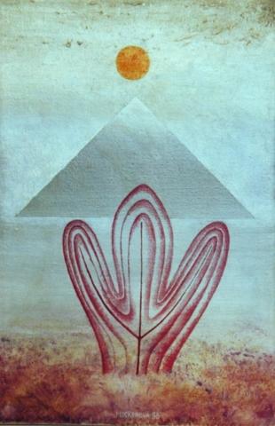 4.Pyramid 1 /1998